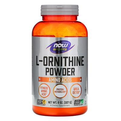Купить Now Foods L-орнитин в виде порошка, 227г (8унций)