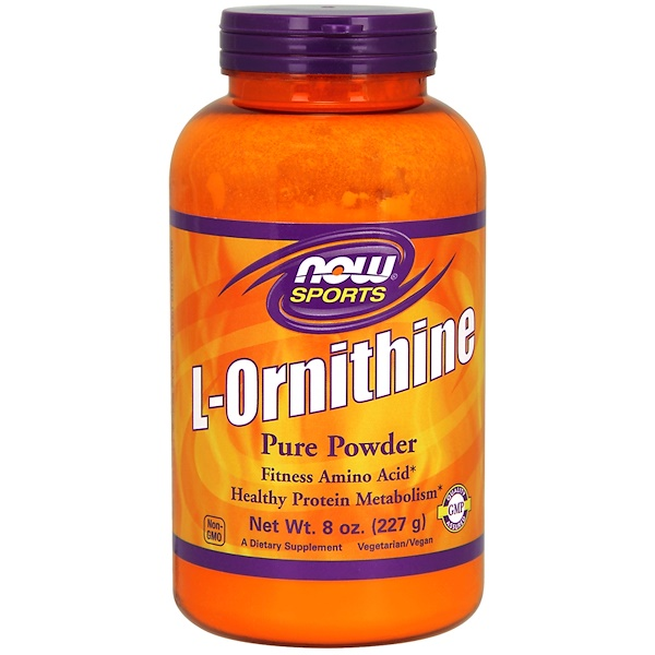 Now Foods, L-Ornithine Pure Powder, 8 oz (227 g)