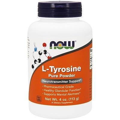 L-тирозин, чистый порошок, 113 г (4 унции) стоимость