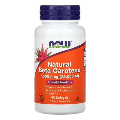 Now Foods натуральный бета-каротин, 7500 мкг (25000МЕ), 90капсул