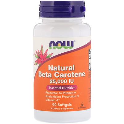 Now Foods Натуральный бета-каротин, 25 000 МЕ, 90 мягких желатиновых капсул