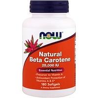 Природный бета-каротин , 25000 МЕ , 180 капсул - фото