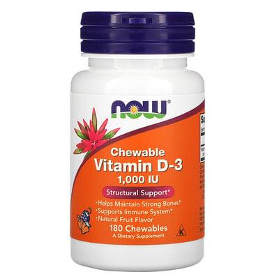 Купить Now Foods жевательный витаминD3, натуральный фруктовый вкус, 1000МЕ, 180жевательных таблеток