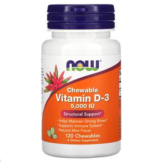 Now Foods, Chewable Vitamin D-3, Natural Mint, 5,000 IU, 120 Chewables