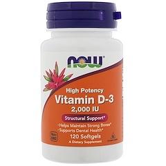 Now Foods, فيتامين د-3 عالي الفعالية، 2000 وحدة نشاط انعكاسي، 120 كبسولة هلامية