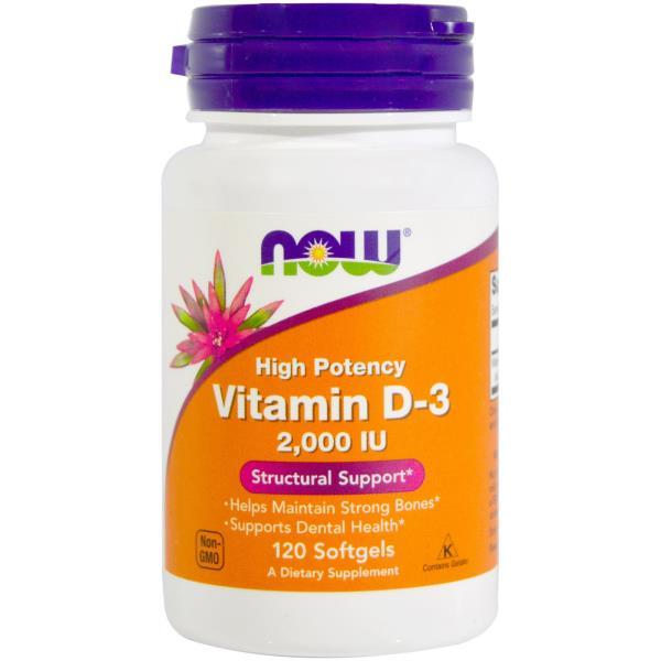 Now Foods, Витамин D-3, 2000 МЕ, 120 капсул