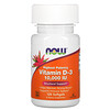 Now Foods, Highest Potency Vitamin D-3, 250 mcg (10,000 IU), 120 Softgels