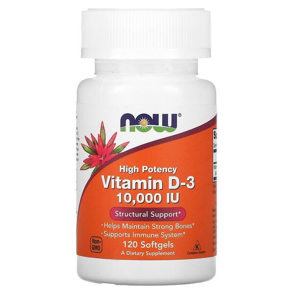 High Potency Vitamin D-3, 10,000 IU, 120 Softgels