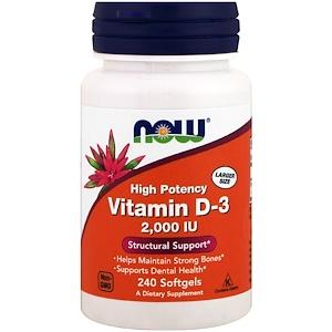 Now Foods, Vitamin D-3 High Potency, 2,000 IU, 240 Softgels
