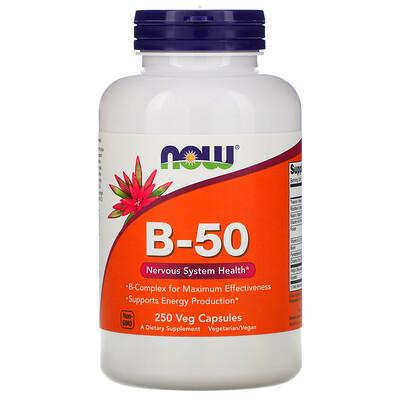 Купить Now Foods B-50, 250растительных капсул