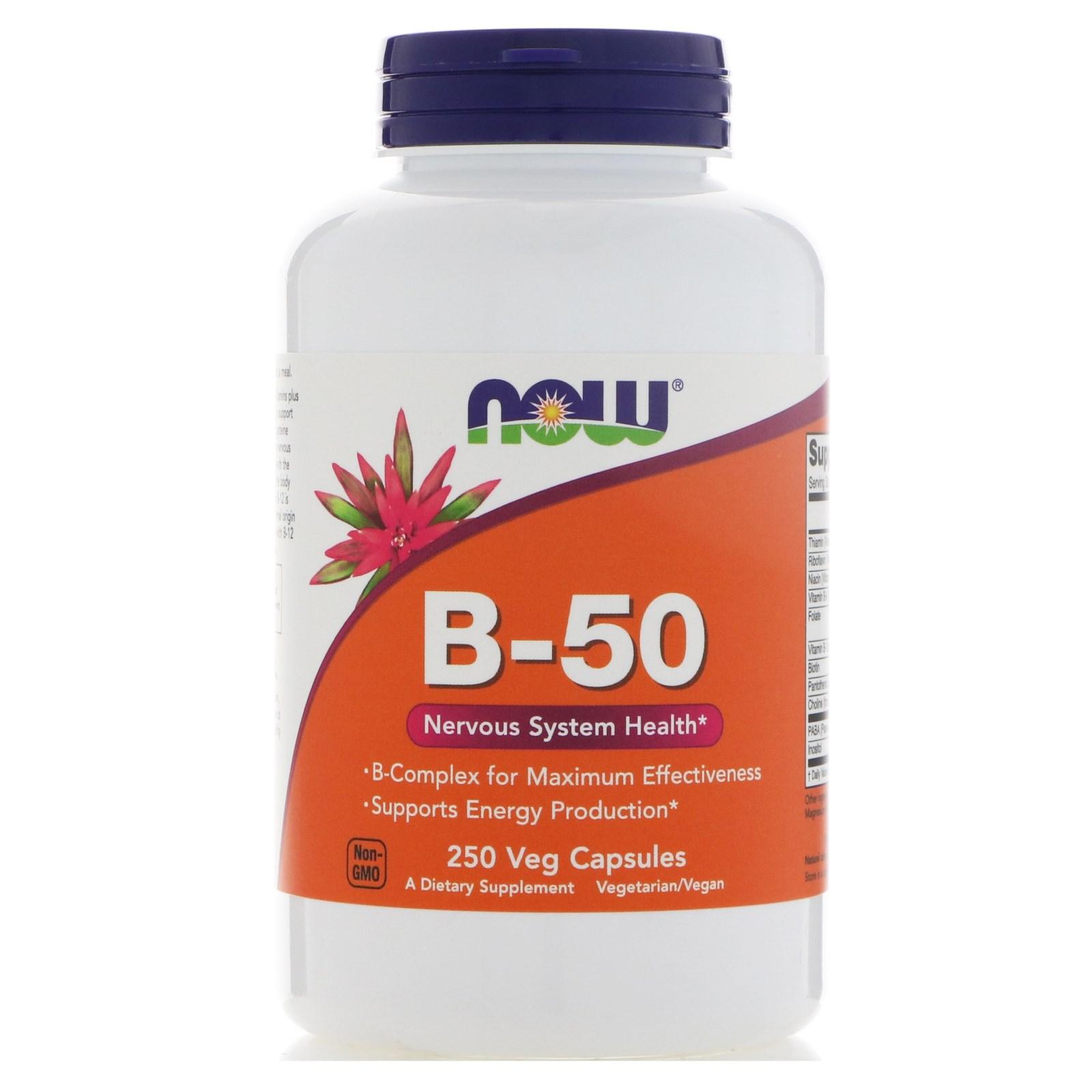 Now Foods, B-50, 250 растительных капсул