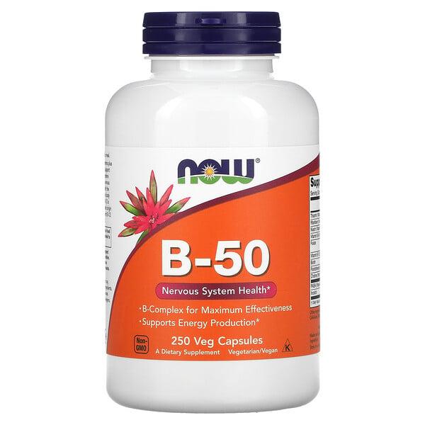 Now Foods, B-50, 250растительных капсул