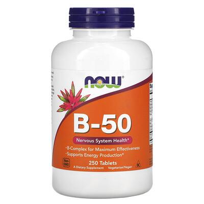 Now Foods B-50, добавка с витаминами группы В, 250таблеток