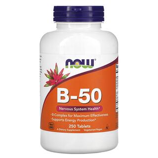 Now Foods, B-50, 250 Comprimidos