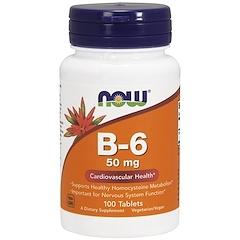 Now Foods, B-6, 50 mg, 100錠