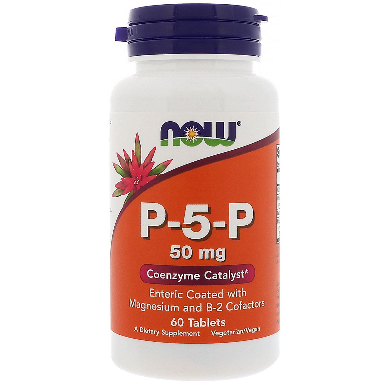 Now Foods, Пиридоксальфосфат, 50 мг, 60 таблеток