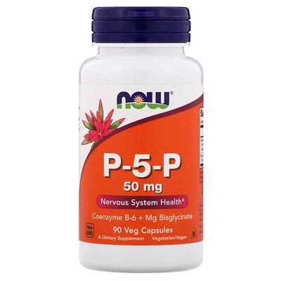 Купить P-5-P, 50 мг, 90 вегетарианских капсул