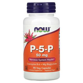 Now Foods, P-5-P, 50 mg, 90 vegetarische Kapseln