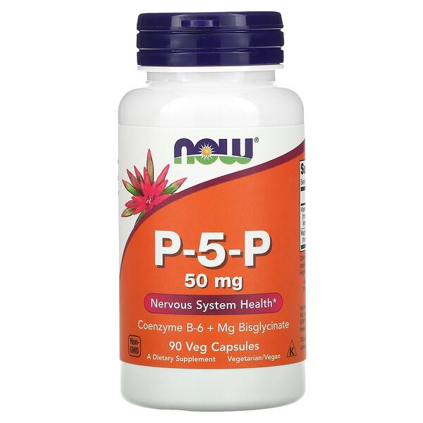 P-5-P, 50 mg, 90 Veg Capsules