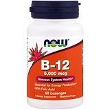 Витамин B12 Now Foods отзывы