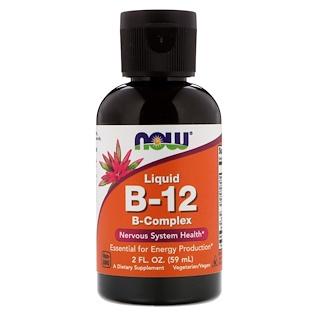 Now Foods, 液体B-12、Bコンプレックス、2 fl oz (59 ml)