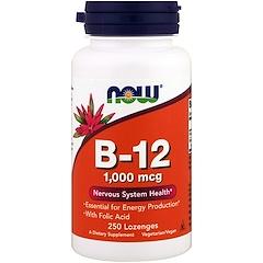 Now Foods, B-12、1000 mcg、トローチ250 剤