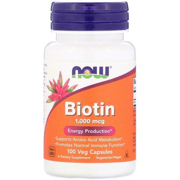 SunLipid, Liposomal Vitamin C, Naturally Flavored, 30 Packets, 0.17 oz (5.0 ml) Each