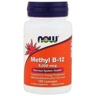 Купить Now Foods Метилкобаламин, 5000мкг, 120пастилок