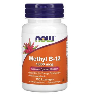 Now Foods, Methyl B-12, 1,000 mcg, 100 Lozenges