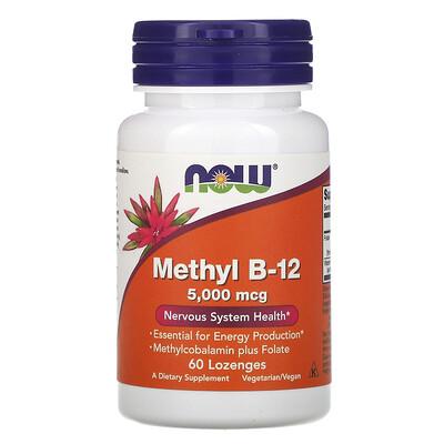 Купить Now Foods Метил B- 12, 5000 мкг, 60 таблеток для рассасывания