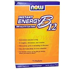 Now Foods, 速溶能量B12沖劑,2000微克,75包,(每包1克)