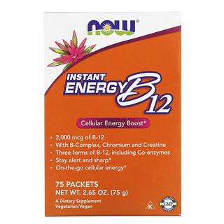 Now Foods, 维生素 B12 能量提升速溶饮品,2,000 微克,75 袋装,每袋 0.035 盎司(1 克)