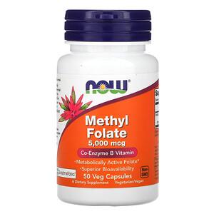 Now Foods, Methyl Folate, 5,000 mcg, 50 Veg Capsules отзывы покупателей