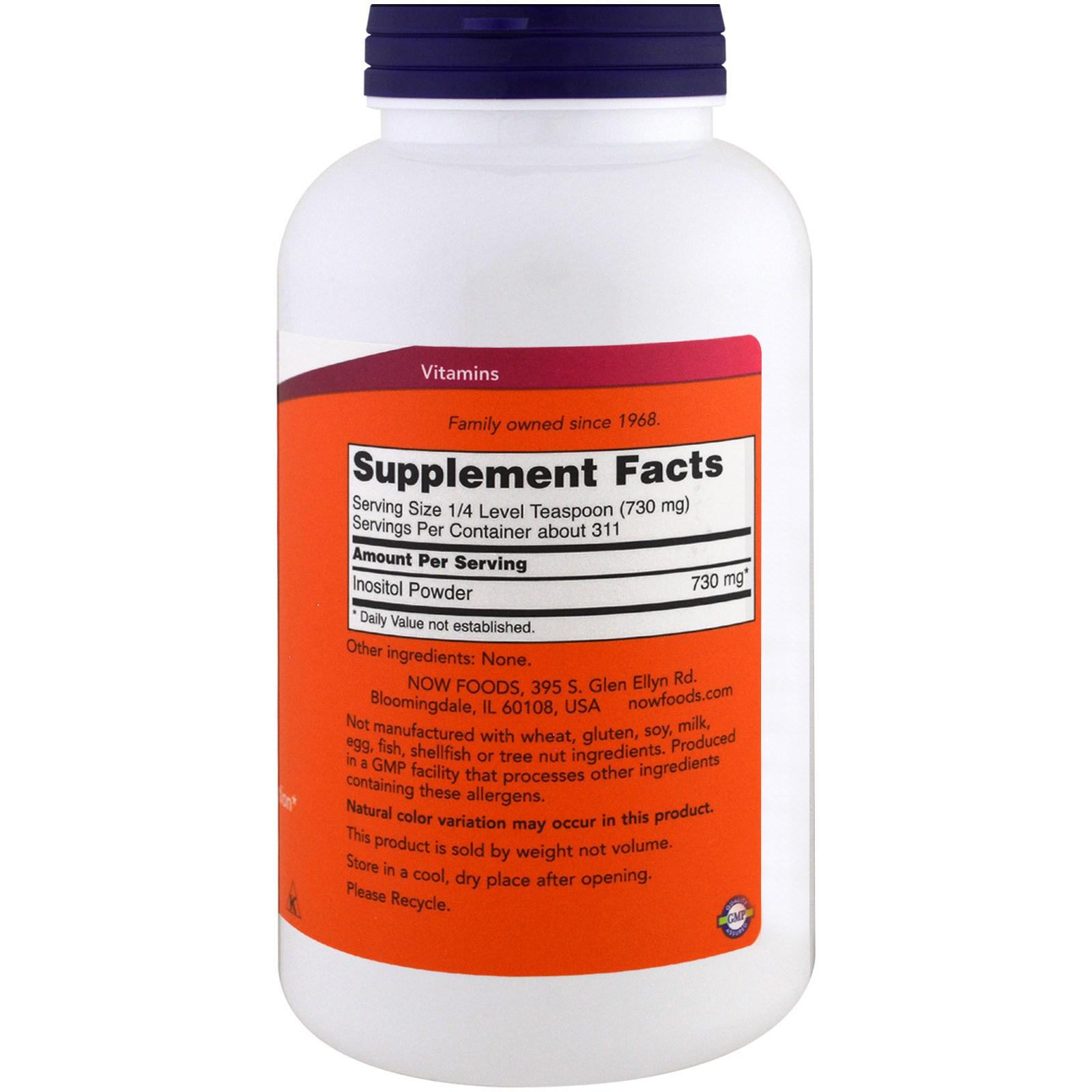 Now Foods, Inositol Powder, 8 oz (227 g) - iHerb com