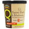 Now Foods, Ellyndale Naturals, Quinoa Cups, Savory Garlic & Mushroom, 2 oz (57 g)