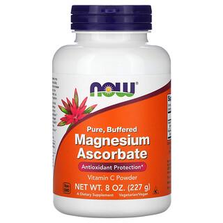 Now Foods, 純粋な中和されたアスコルビン酸マグネシウム、8オンス(227g)