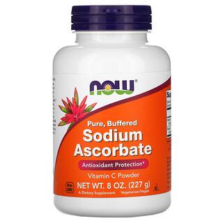Now Foods, アスコルビン酸ナトリウム粉末、227g(8オンス)