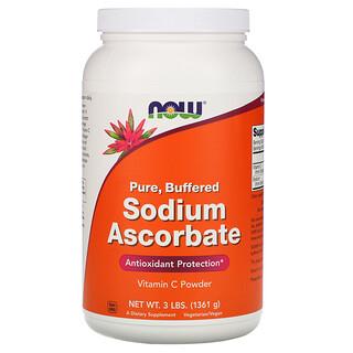 Now Foods, مسحوق أسكوربات الصوديوم، 3 رطل (1361 غ)