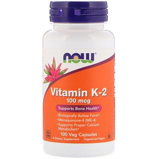 Now Foods, Vitamine K-2, 100 mcg, 100 gélules végétales