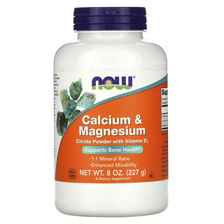 Now Foods, الكالسيوم والمغنيسيوم، 8 أوقية (227 جم)