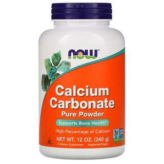 Now Foods, карбонат кальция в порошке, 340г (12 унций)