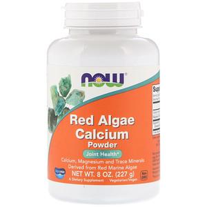 Now Foods, Red Algae Calcium Powder, 8 oz (227 g) отзывы