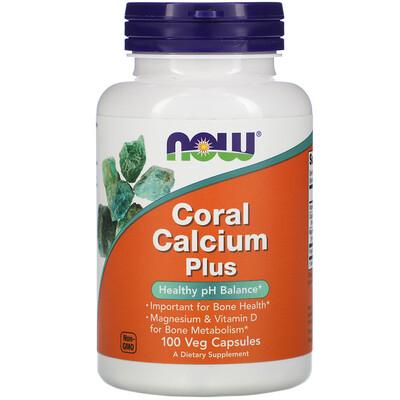 Купить Коралловый кальций плюс, 100 растительных капсул