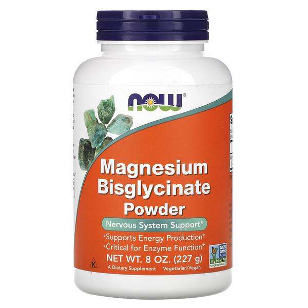 Now Foods, אבקת מגנזיום ביסגליצינאט, 227 גרם (8 אונקיות)