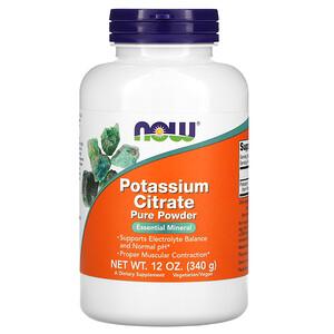 Now Foods, Potassium Citrate Pure Powder, 12 oz (340 g) отзывы покупателей
