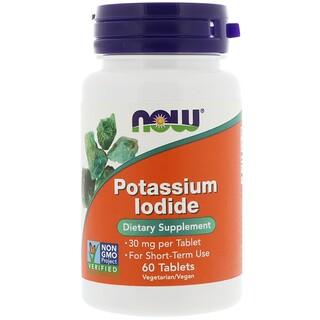 Now Foods, بوتاسيوم إيوديد، 30 ملغ، 60 حبة