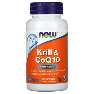 Now Foods, Krill & CoQ10, 60 Softgels
