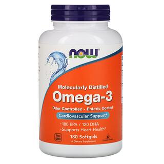 Now Foods, Omega-3, Molecularly Distilled, 180 Softgels