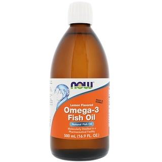 Now Foods, Омега-3 рыбий жир, с запахом лимона, 500 мл