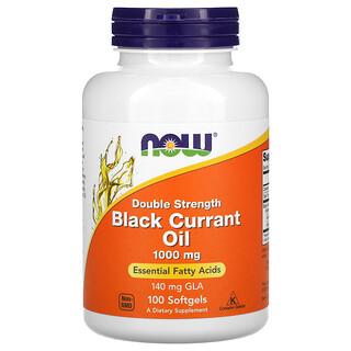 Now Foods, ブラックカラントオイル, 強さ2倍, 1000 mg, ソフトジェル 100粒
